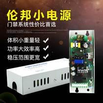 远程开关控制板IO路16路输入输出板16路网络继电器控制板16