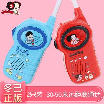 冬己无线电对讲机玩具一对亲子互动游戏户外休闲宝宝喊话器儿童款
