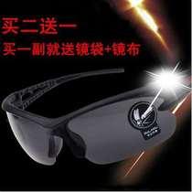 夜视镜开车专用防强光夜间防眩光大灯夜光镜男女运动驾驶镜