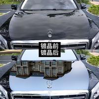 汽车镀晶纳米水晶镀膜剂液体玻璃喷雾正品套装封釉蜡用品黑科技