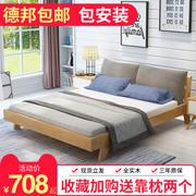 床现代简约原木卧室简欧田园风格加厚北欧实木双人1.8米1.5经济型