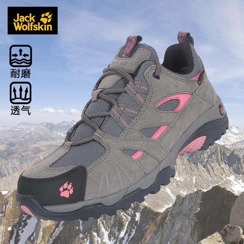 狼爪徒步鞋女Jackwolfskin户外耐磨防滑防水透气登山鞋4011391