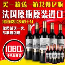 装750ml澳大利亚原汁进口希劳尔火狐干红葡萄酒商务宴请用酒