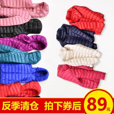 新款新款薄款羽绒服女轻薄短款连帽韩版修身轻便大码冬装外套