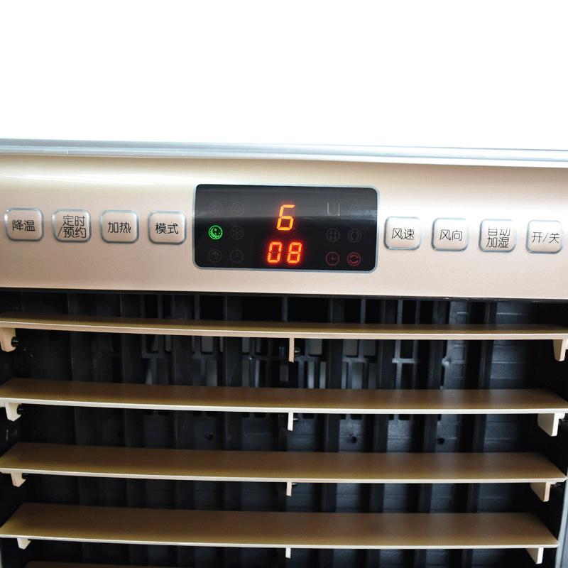 格力空调扇冷暖两用家用静音暖风机电取暖器智能遥控KS-0701RD