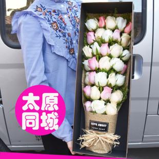 七夕节礼盒送花生日玫瑰花鲜花99情人同城花店速递朵表白太原