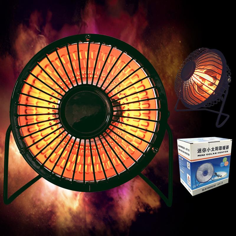 家用迷你小太阳电取暖器