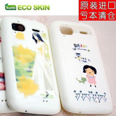 韩国HTC sensation G14手机套G18保护壳Z710T外壳Z715E卡通硅胶套