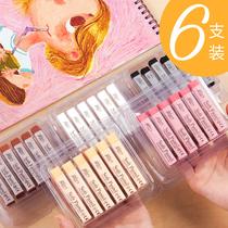 韩国盟友色粉笔单色套装专业绘画素描上色粉上色刷单支粉画棒白色黑色软色粉初学者画笔粉末画画美术用品工具