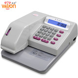 Huilang single-machine cheque printer 08 cheque machine special small bank typewriter universal free postage