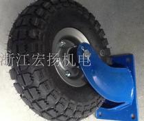 寸重型轮小推车拖车轮子8寸5寸4寸脚轮轮载重橡胶轮静音6