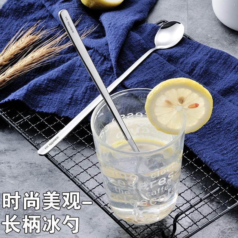 创意欧式304不锈钢长柄长把加厚加长冷热饮搅拌勺子咖啡冰勺汤匙