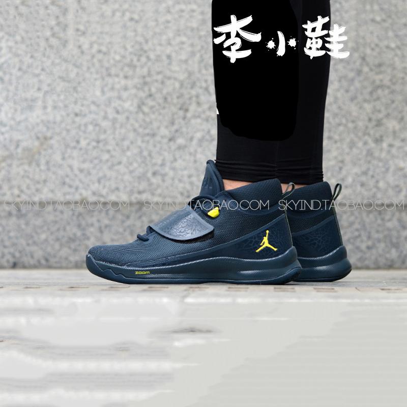乔丹AIR JORDAN/AJ SUPER.FLY 5 PO X乔丹男子篮球鞋 914478-015