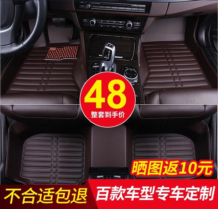 全新桑塔納腳墊13/14/15年上海大眾新款桑塔納汽車專用全包圍腳墊