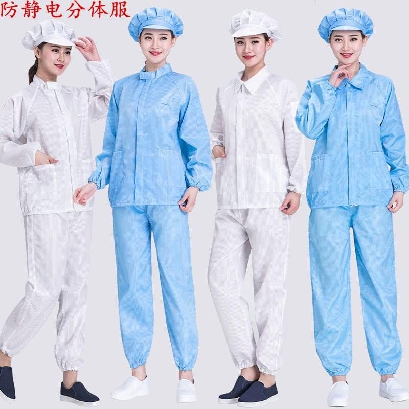 Пыленепроницаемое одежда Артикул 578298599843