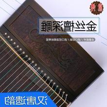 精品金丝楠木专业演奏古筝考级教学乐器扬州正品龙凤古筝