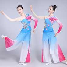 Classical dancing costumes New elegant Fan Dance Costume Yangge costume square dance suit for adults
