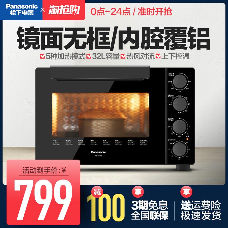 电烤箱智能大容量蛋糕面包全自动多功能