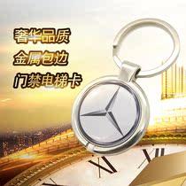 刷卡感应电动有框无框平移门玻璃自动门包安装北京整套感应门
