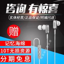 KEF M100 HIFI入耳式耳机发烧人声高保真兼容IOS带麦线控耳塞包邮