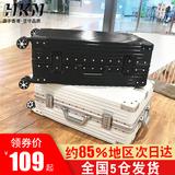 行李箱女万向轮20寸密码箱24韩版直角铝框复古拉杆箱26旅行箱男29