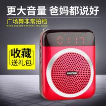 内存卡数字点播音响专用TF金正老年老人收音机评书机唱戏机歌曲