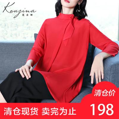 蔻姿娜2018春夏装新款九分袖宽松显瘦真丝衬衫女立领丝绸衬衣上衣