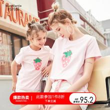 女童T恤2019夏季新款 印花中大童可爱休闲亲子装 时尚 玛玛绨童装