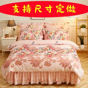 床裙款纯棉四件套带蕾丝被罩15米18/20m床上双人全棉加厚磨毛