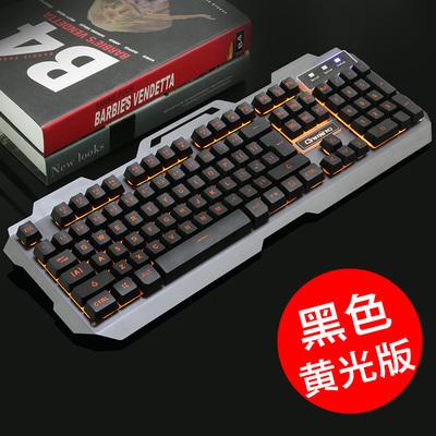 家用台式电脑游戏网吧夜光机械笔记本发光背光手感有线键盘品牌旗舰店
