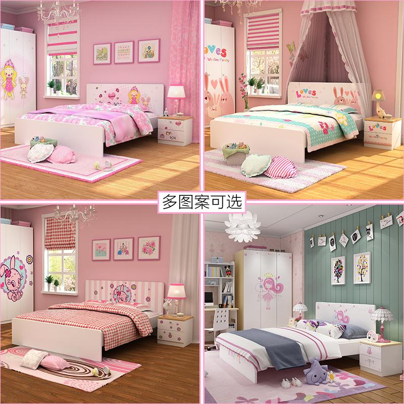 儿童家具套装组合女童公主床男孩单人床学生单床卧房成套家具
