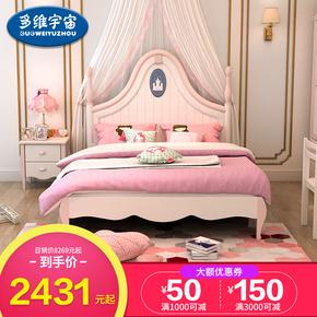 多维宇宙实木儿童床女孩床公主床粉色1.2米1.5床儿童家具组合套装