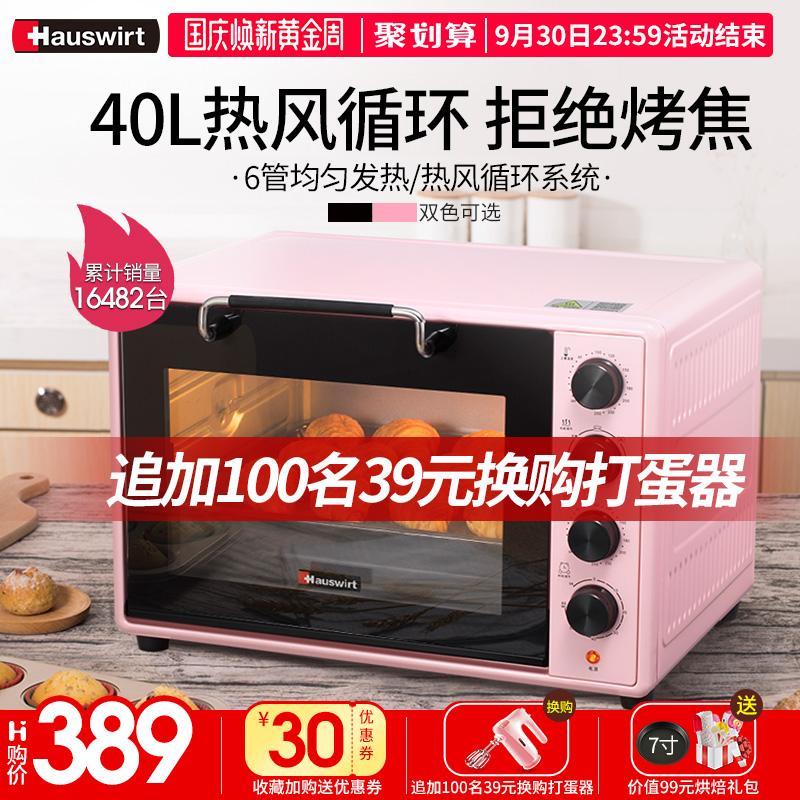 家用面包小烤箱