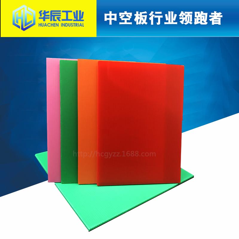 中空板PP瓦楞垫片彩色万通板材周转箱刀卡钙塑板可折叠塑料档板