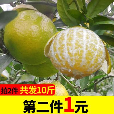 广西皇帝柑贡柑橘子新鲜水果包邮拍2箱发10斤蜜桔子当季水果沃柑
