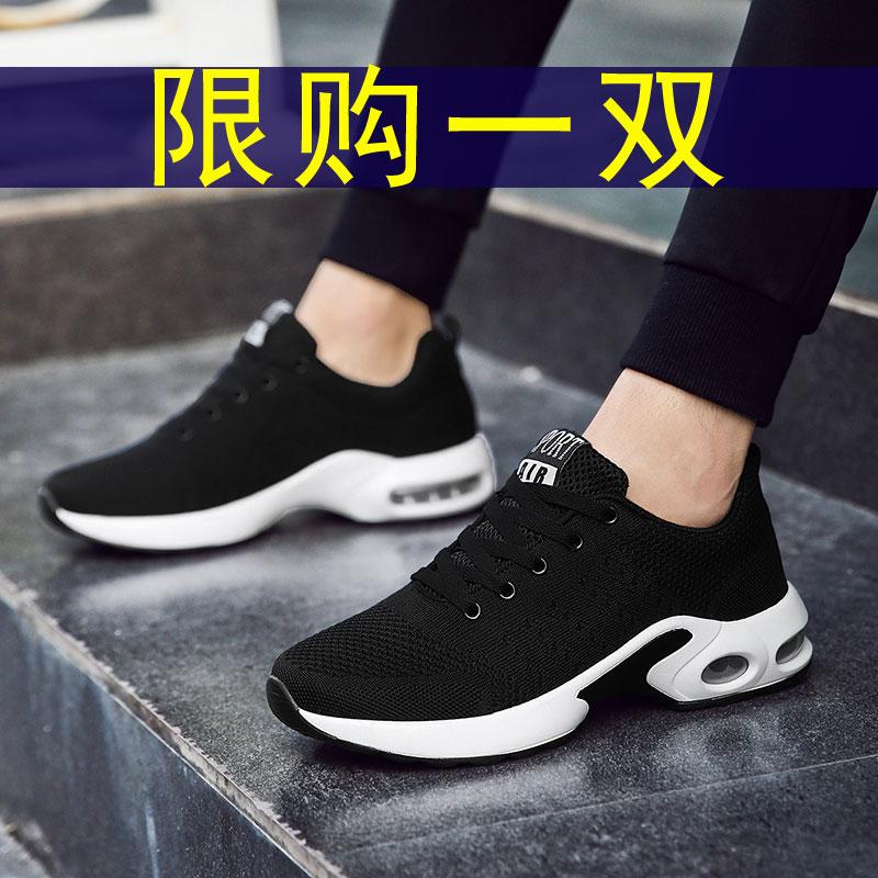 2019秋季新款防臭休闲运动鞋男鞋子男士跑步潮鞋百搭加绒棉鞋冬季