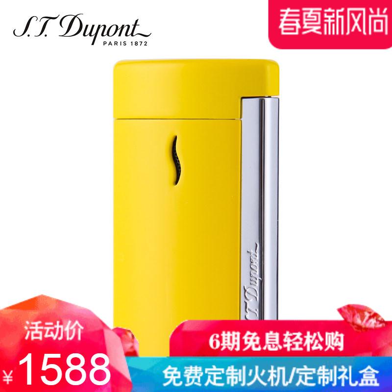 S.T.Dupont法國都彭電子充氣打火機 minijet防風系列10515禮盒裝