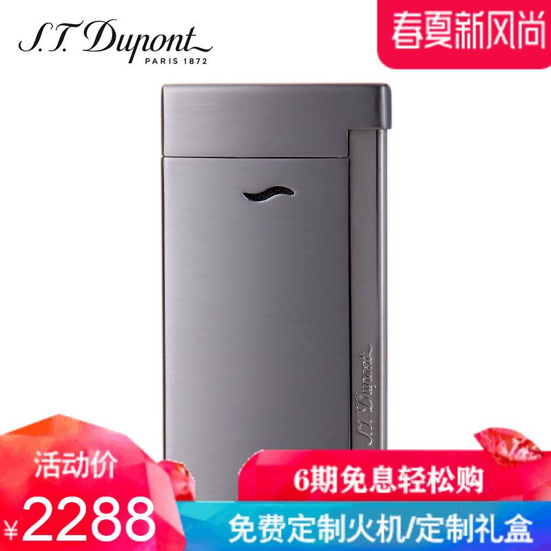 S.T.Dupont法國都彭電子充氣打火機 slim7防風系列27712禮盒裝