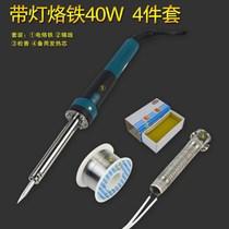 焊台烙936电铁套装焊锡烙铁恒温可调温家用电焊笔洛铁焊接工具