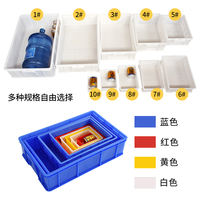 Parts box plastic box turnover box thickened rectangular screw box storage hardware box tool accessories material box