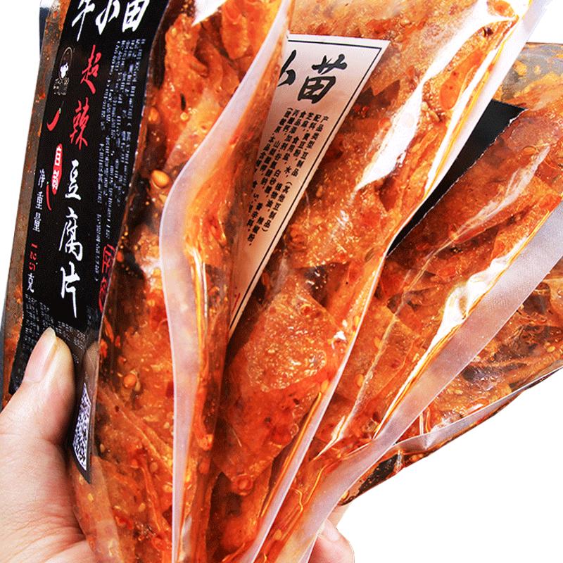 湖南辣条大辣片麻辣豆皮辣味豆干办公室休闲零食小吃重庆网红辣皮