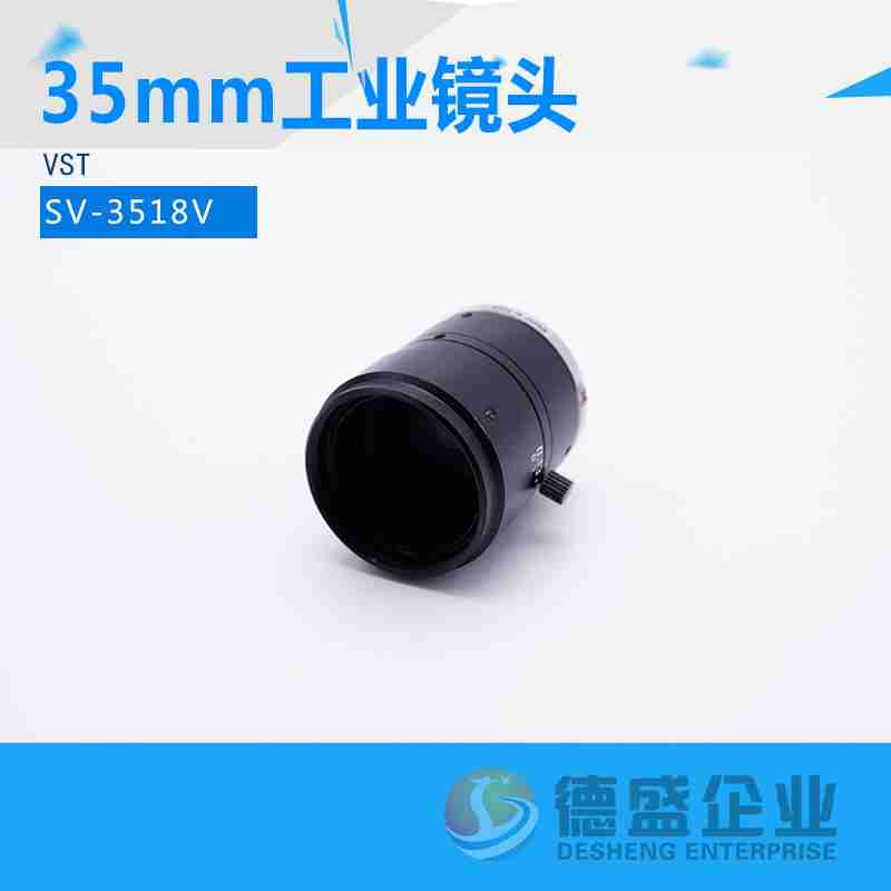 日本 VST 35mm 1:1.9 百万级工业高清镜头 工业定焦镜头CCD镜头