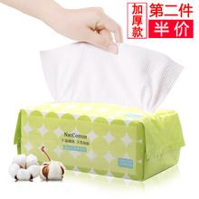 本然棉品 纯棉一次性洗脸巾100片装 抽取式洁面巾美容卸妆巾