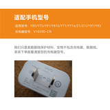 VIVOY81s/97 mobile phone data cable protection sleeve Z1i charger protection line y93/Y85 headphone cable tangled line