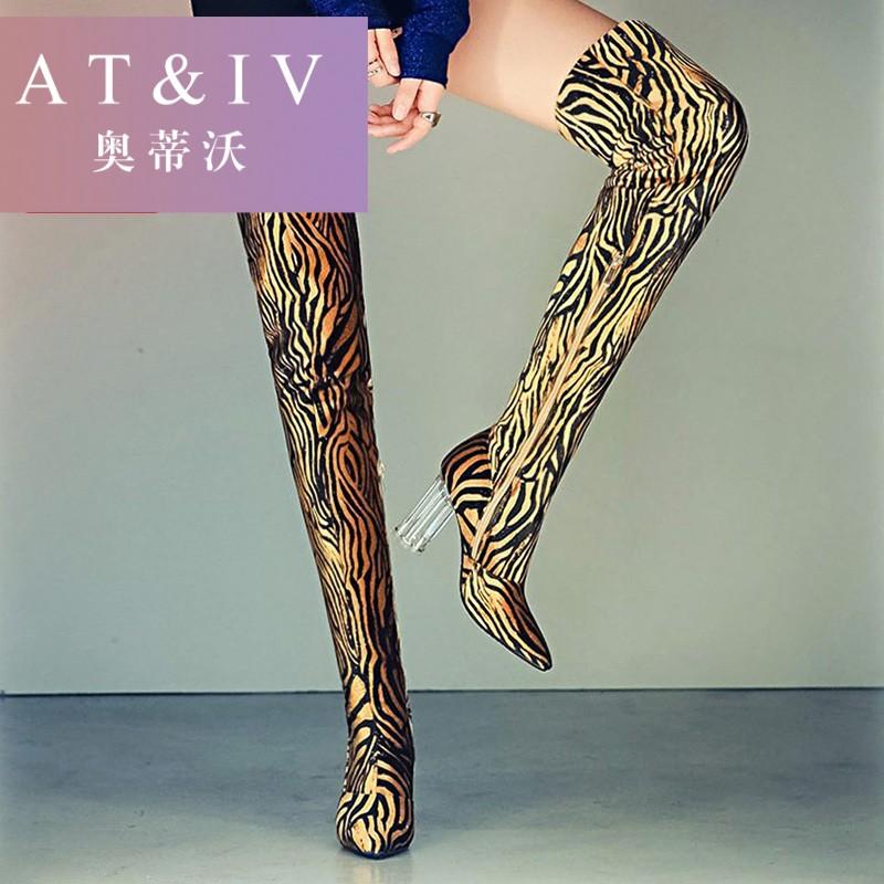 豹纹粗跟长靴