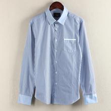 男装 S系列 19新品春装 细条纹翻领全棉休闲减龄百搭衬衫002