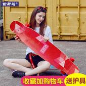 佐斯达专业舞板长板滑板男女生初学者成人韩国刷街公路四轮滑板车