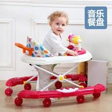 18个月防侧翻手推可坐多功能带音乐 宝宝婴儿学步车6 学行车女孩