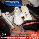 猎拓大王椰子鞋男350V2夏季新款冰蓝正品白斑马透气休闲运动鞋子