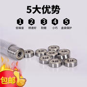 Deep groove ball miniature bearing 603 604 605 606 607 608 609